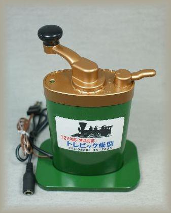 鉄コレマスコン(グリーン)