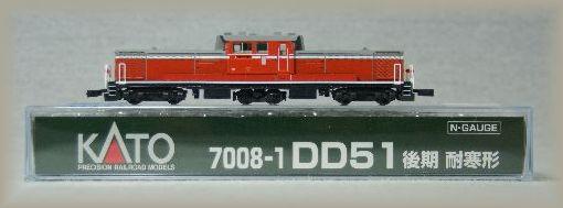 DD51後期