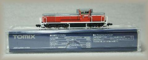 DE10-1000形ディーゼル機関車