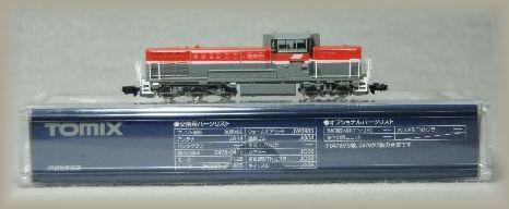 DE10-1000型ディーゼル機関車(JR貨物新更新車)