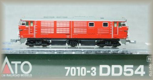 DD54 初期形お召機